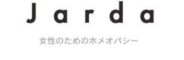 Jarda|世田谷 ホメオパシーコンサルテーション